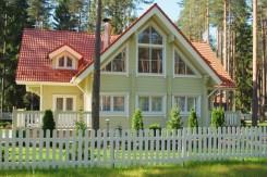 Modèle maison suédoise (Swedish House) : Maison en bois de Rovaniemi Log House