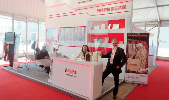 Rovaniemi took part in 2016 Beijing exhibition