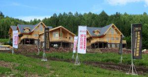 Village de vacances Heping Ski Resort fait des chalets en bois en Chine réalisé par Rovaniemi Maisons en Bois